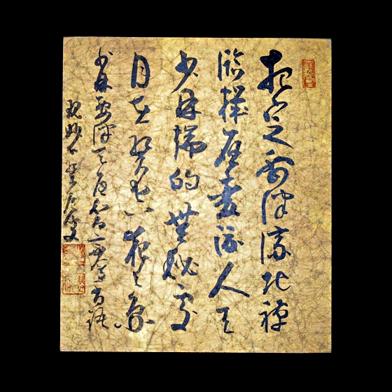 [ Kanji Poem ] Written by High-Ranked Buddhistic Monk